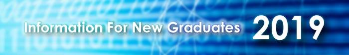 2019年春卒業者及び既卒者の方へ