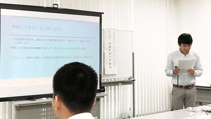 アジアIT人材交流促進事業ベトナムの方との仕事4