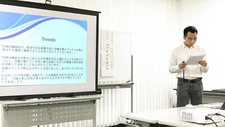 アジアIT人材交流促進事業ベトナムの方との仕事5