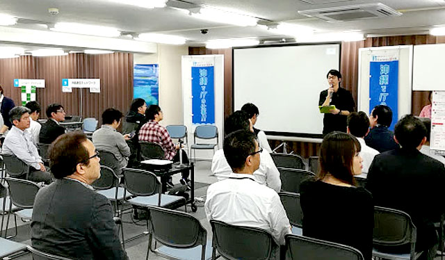 沖縄IT移住フェス11月25日の写真2